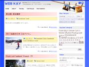 Web Kay 20120217